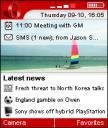 Opera Platform Early Screenshot